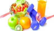 علاج ما قبل السكري