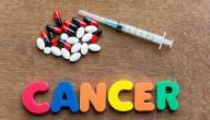 أعراض السرطان بشكل عام