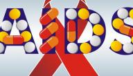 بحث حول فيروس الايدز