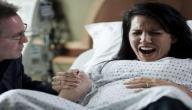 الام الظهر بعد الولادة