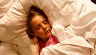 علاج تبول الاطفال اثناء النوم