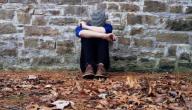 علاج حالات الاكتئاب