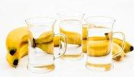 رجيم الموز والماء