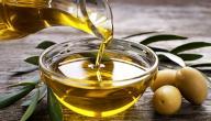 هل يمكن علاج التهاب الحلق بزيت الزيتون؟