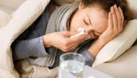 علاج للرشح والزكام