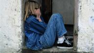 مرض الوهم النفسي