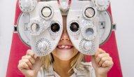 ما هو علاج طول النظر