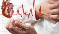 ما هو سبب مرض القلب