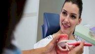 ما هو علاج نزول اللثة وتعري الأسنان