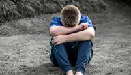علامات مرض التوحد عند الاطفال