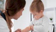 ما هو علاج الحمونيل عند الاطفال