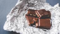 فوائد الشوكولاته