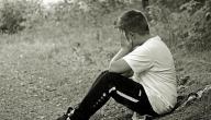 ماهو مرض التوحد