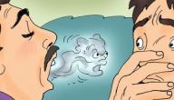 ما علاج رائحة الفم الكريهة