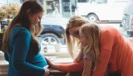 اعراض الحمل في الشهر السابع