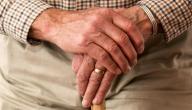 علاج رعشة اليدين بالاعشاب