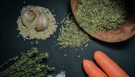 علاج التهاب اللثة بالاعشاب