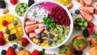 مفهوم التغذية الصحية وفوائدها