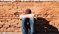 ما علاج ضعف الانتصاب عند الرجل