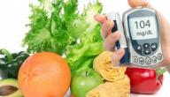 علاج مرض سكر الدم