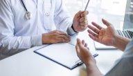 علاج مرض صفار الكبد