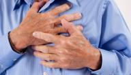 ما هو علاج الذبحة الصدرية