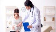 نزول دم في الشهر الرابع من الحمل