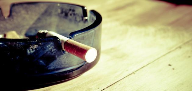 أدوية للإقلاع عن التدخين