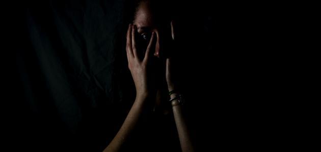 أدوية القلق والخوف