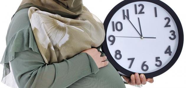 مميزات الشهر السابع من الحمل