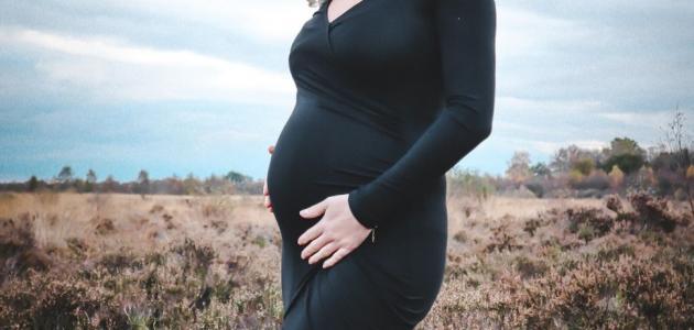 الم عرق النسا للحامل