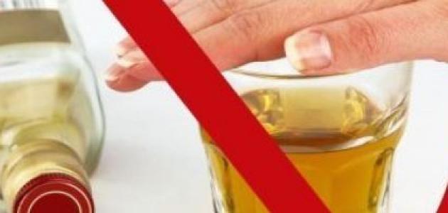 أسباب ادمان الكحول