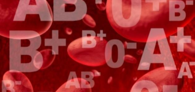 امراض تنتقل عن طريق الدم