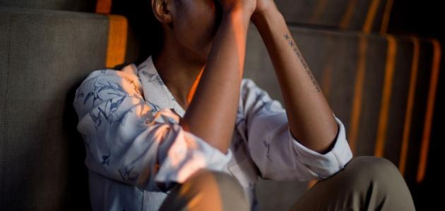 صداع الاكتئاب النفسي