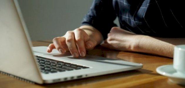 علاج ادمان الانترنت