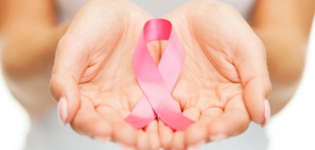 سرطان المثانة أسبابه وعلاجه