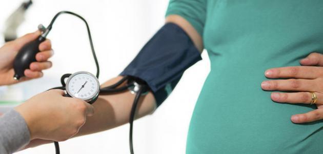اعراض ضغط الحمل