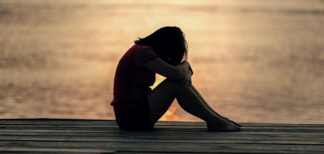 كيفية التخلص من الاكتئاب والحزن