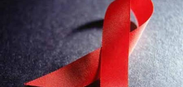 تعريف مرض الإيدز