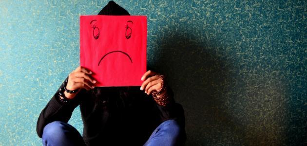 أدوية الاكتئاب