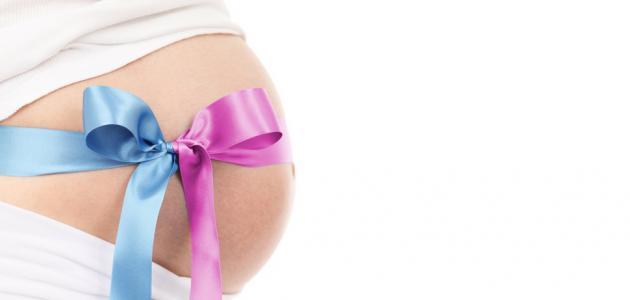 أدوية تساعد على الحمل بتوأم