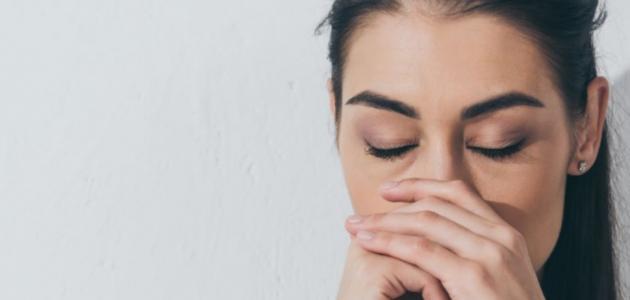 التخلص من الضغوط النفسية والعصبية