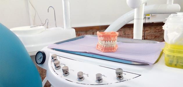 بحث حول نخر الاسنان