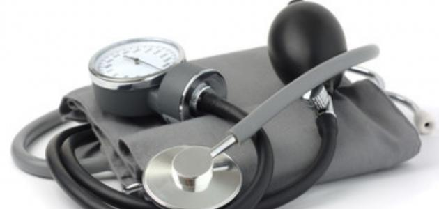 الفرق بين ضغط الدم الانبساطي والانقباضي