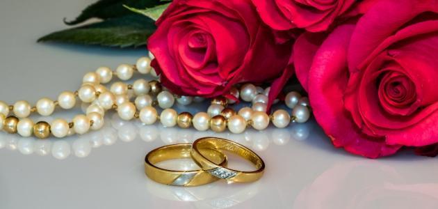 تحليل قبل الزواج