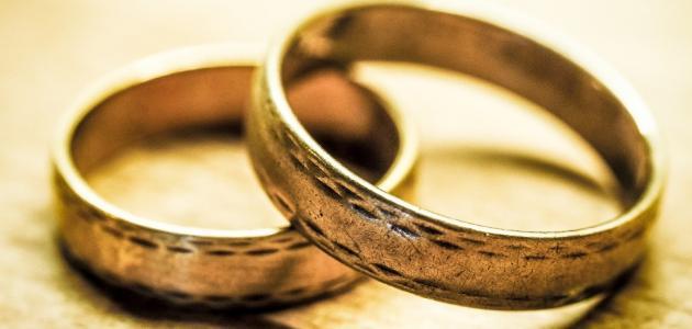 فحص الزواج