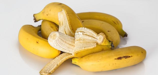 فوائد اكل الموز
