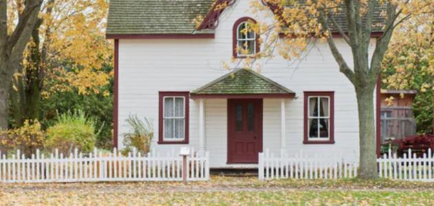 أهمية وضع قوانين للمنزل