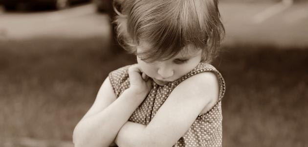 كيفية التعامل مع الطفل شديد الخجل