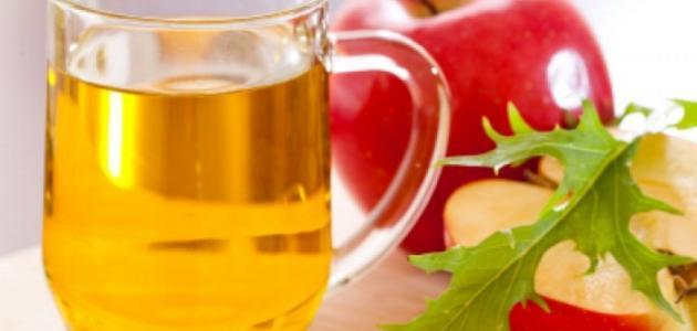فوائد خل التفاح الطبيعي